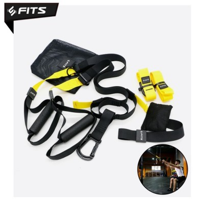 FITS Basic TRX Power Suspension Trainer