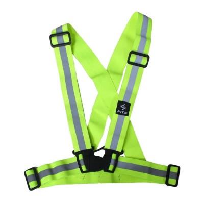 FITS Safety Vest