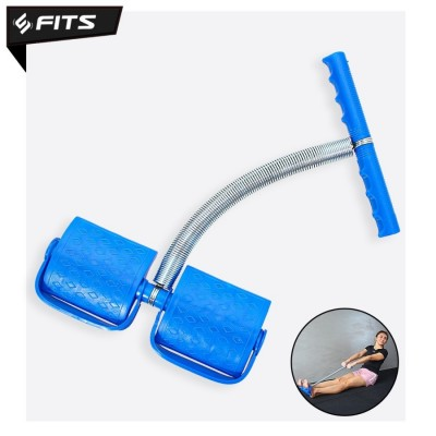 FITS Tummy Trimmer